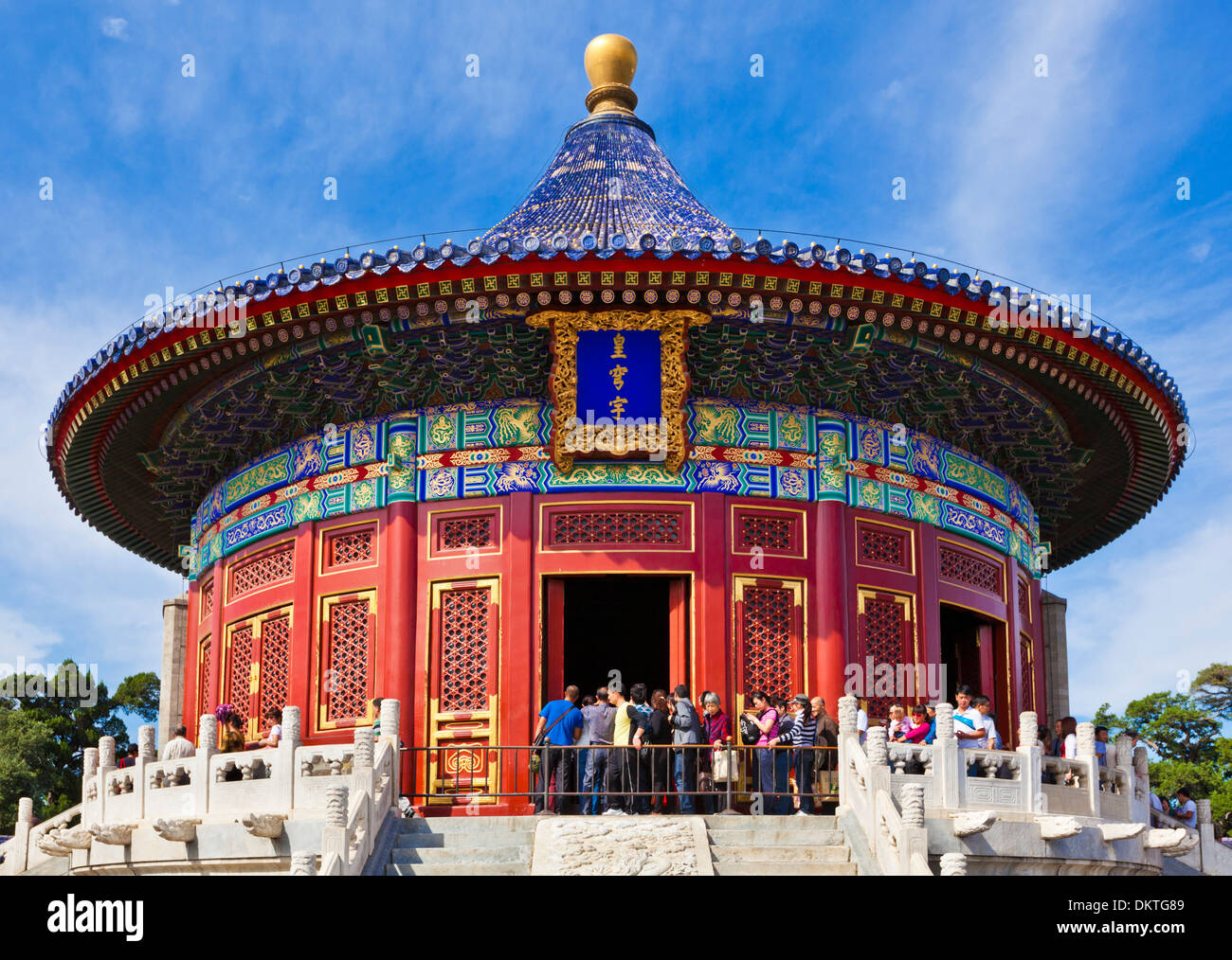 Tian Tan, Himmelstempel, Imperial Gewölbe des Himmels, Peking, VR China, Volksrepublik China, Asien Stockbild