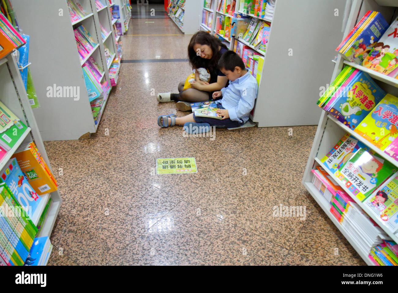 Asiatische Regale peking china xinhua buchladen wangfujing shopping im verkauf