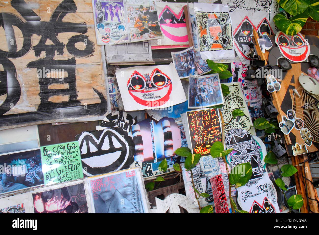 hong kong china kowloon to kwa wan ma tau kok road vieh depot artist village kunst kunst moderne kantonesische chinesische zeichen