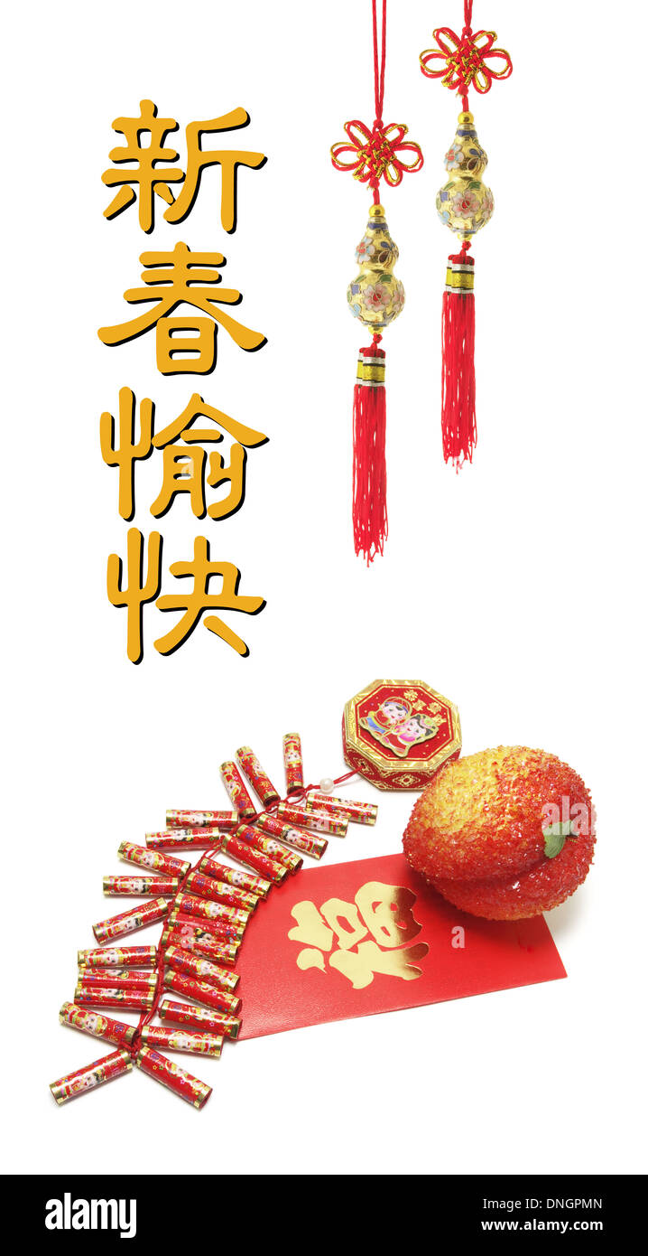 Chinesische Neujahrsgrüße Stockfoto, Bild: 64907941 - Alamy