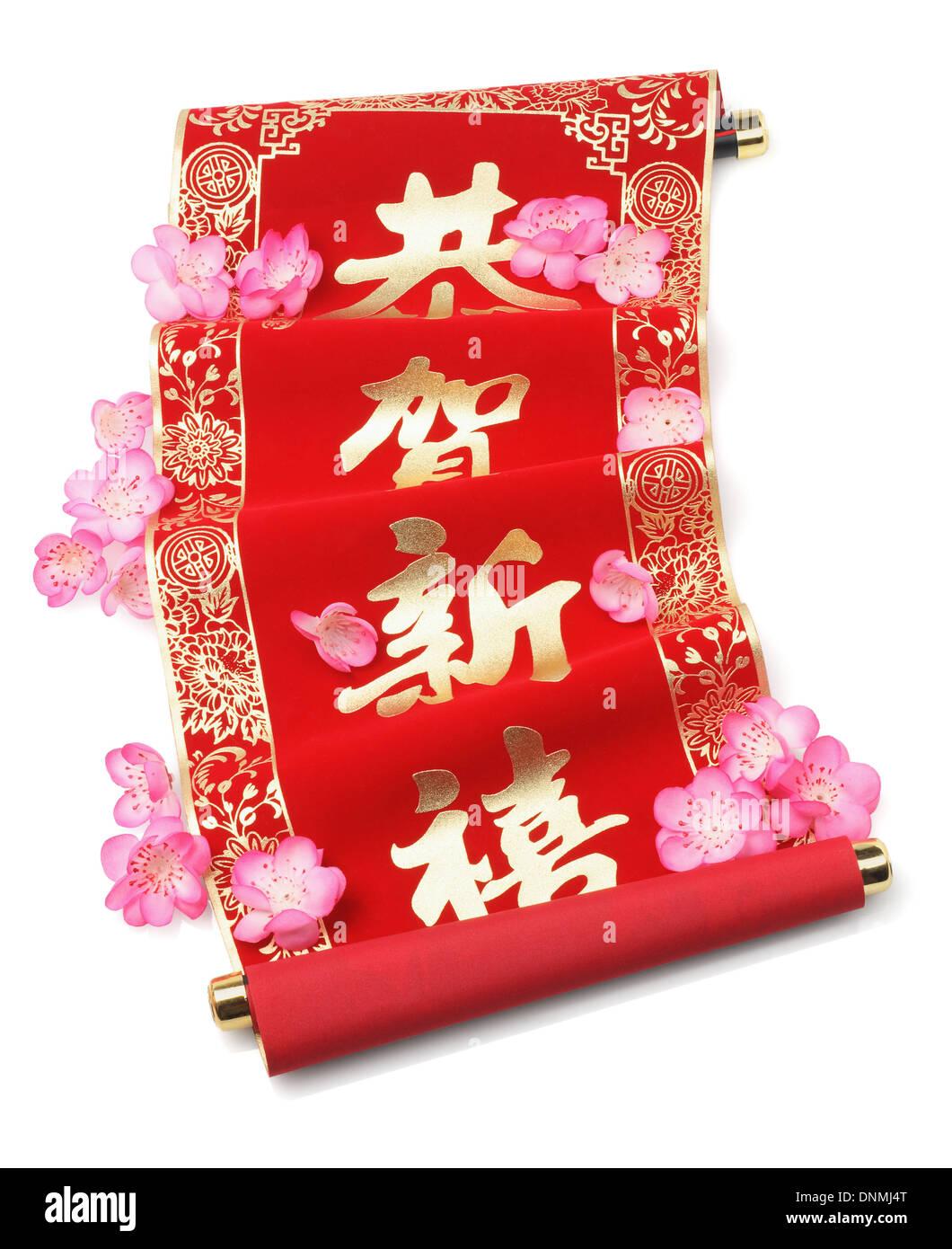 Chinese New Year Schriftrolle mit Weihnachtsgrüßen und Plum Blossom ...