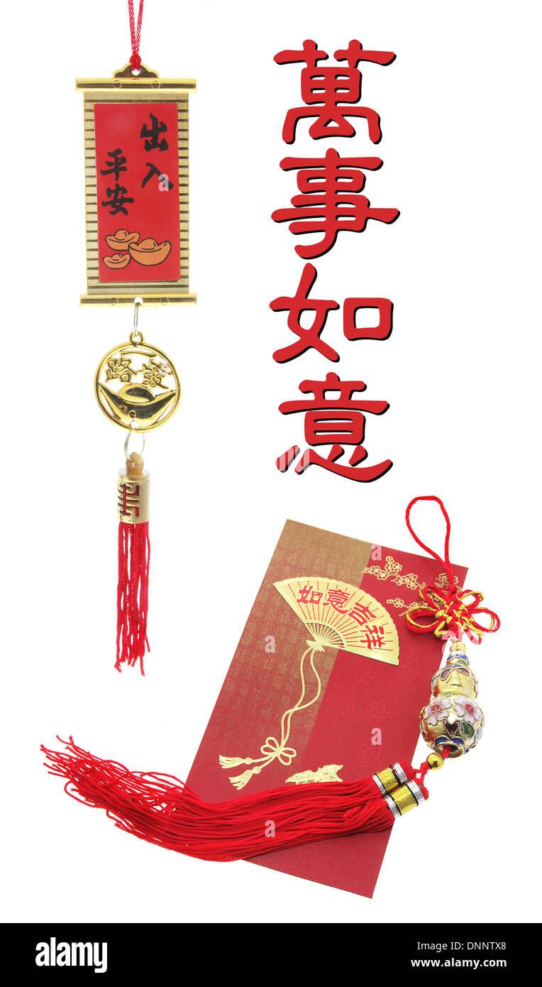 Chinesische Neujahrsgrüße Stockfoto, Bild: 65019424 - Alamy