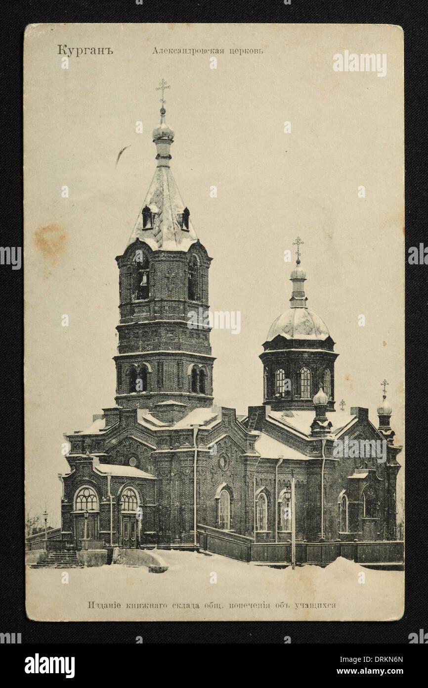 Uralgebirge Karte.St Alexander Kirche In Der Stadt Kurgan Im Uralgebirge Russisches