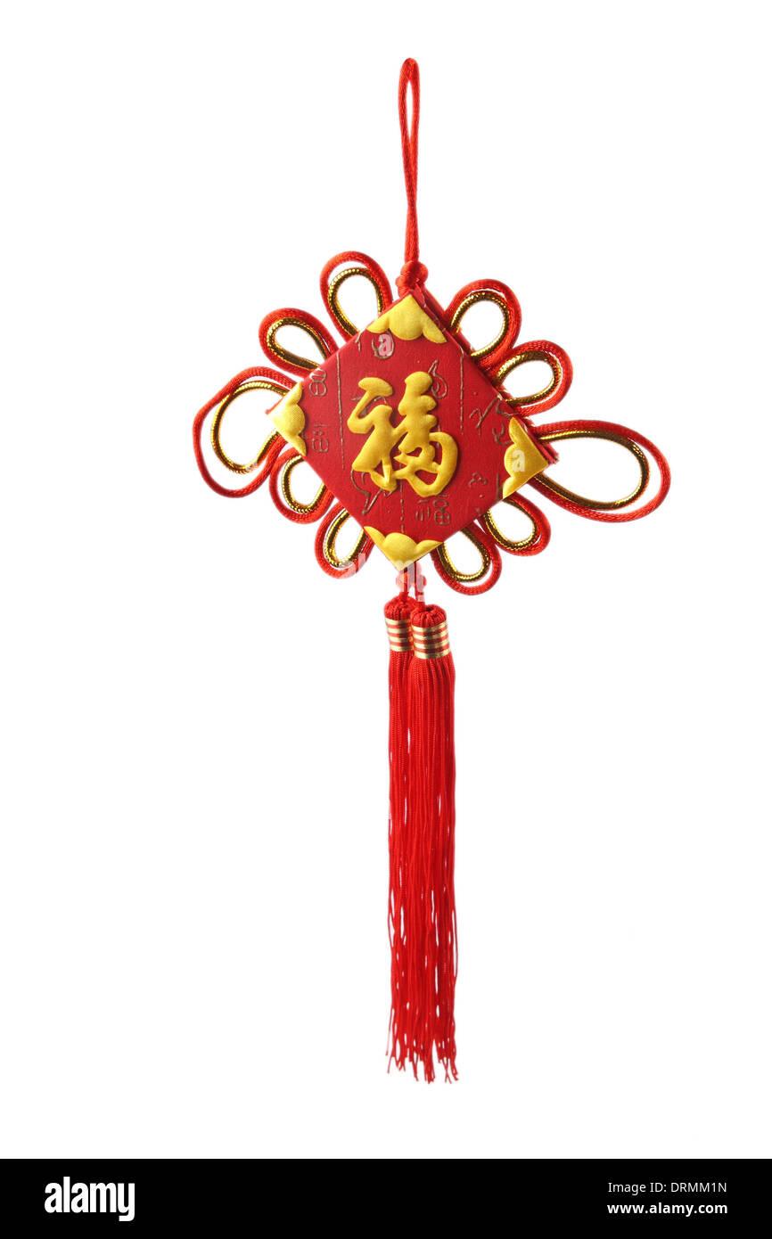 Chinesische Segen Stockfoto, Bild: 66222961 - Alamy
