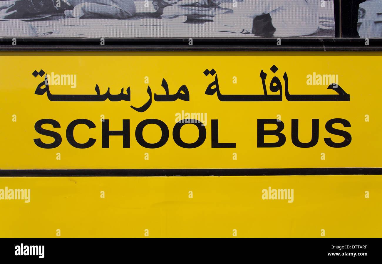 Eingesetzt Englisch ein schulbus schild an der seite einen gelben schulbus in arabisch