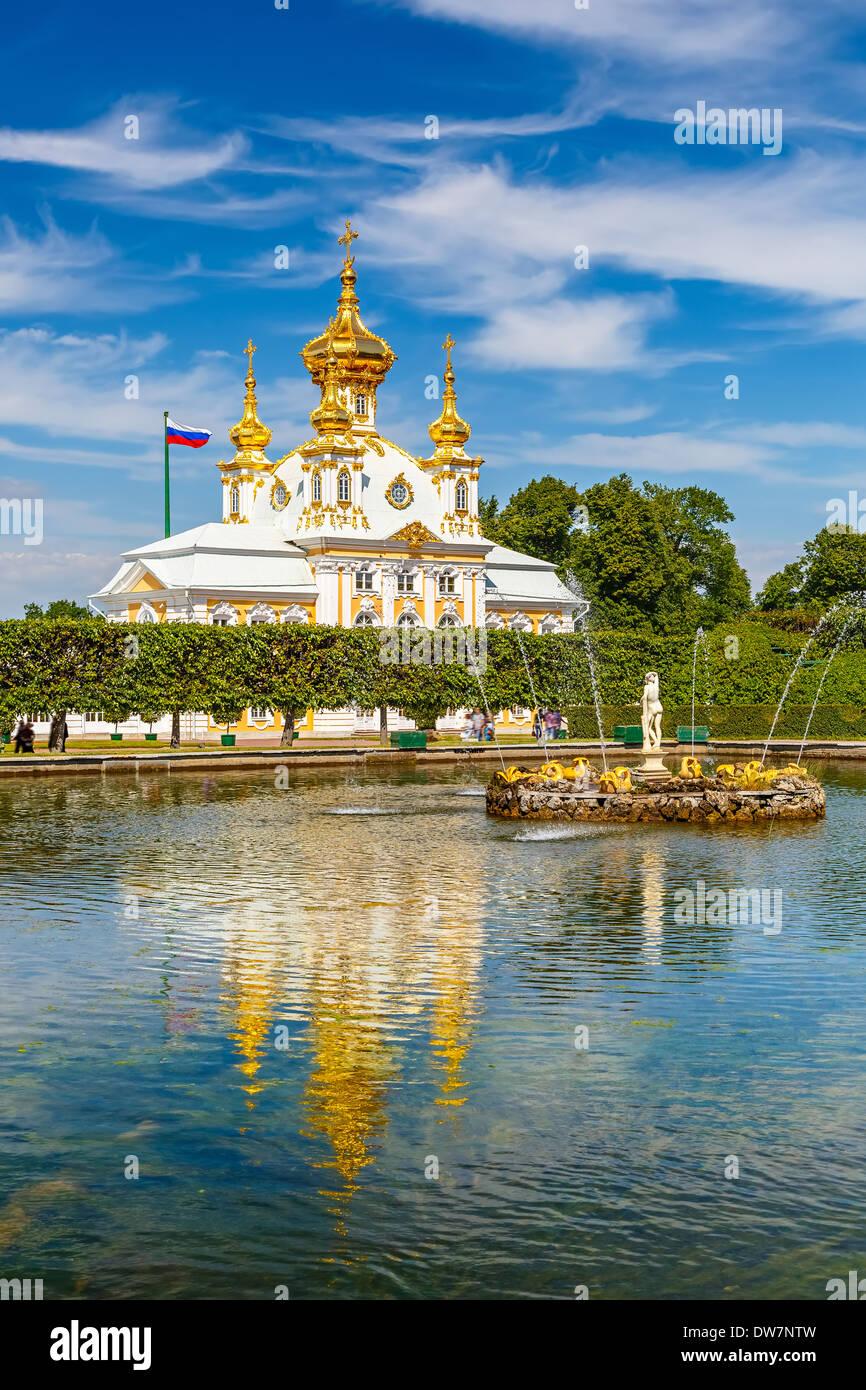Kirche in Peterhof, St. Petersburg Stockbild