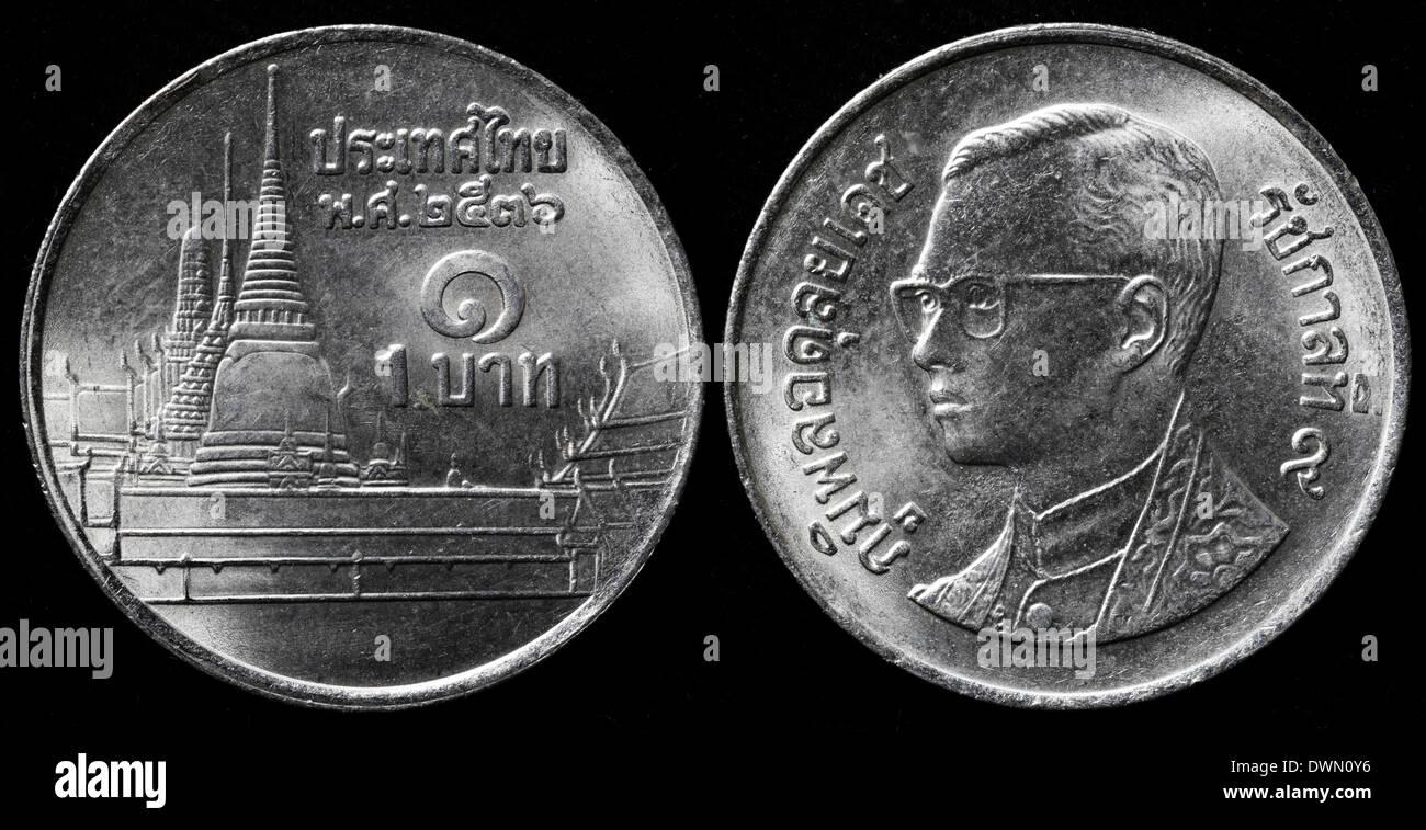 1 Baht Münze Thailand Stockfoto Bild 67459258 Alamy