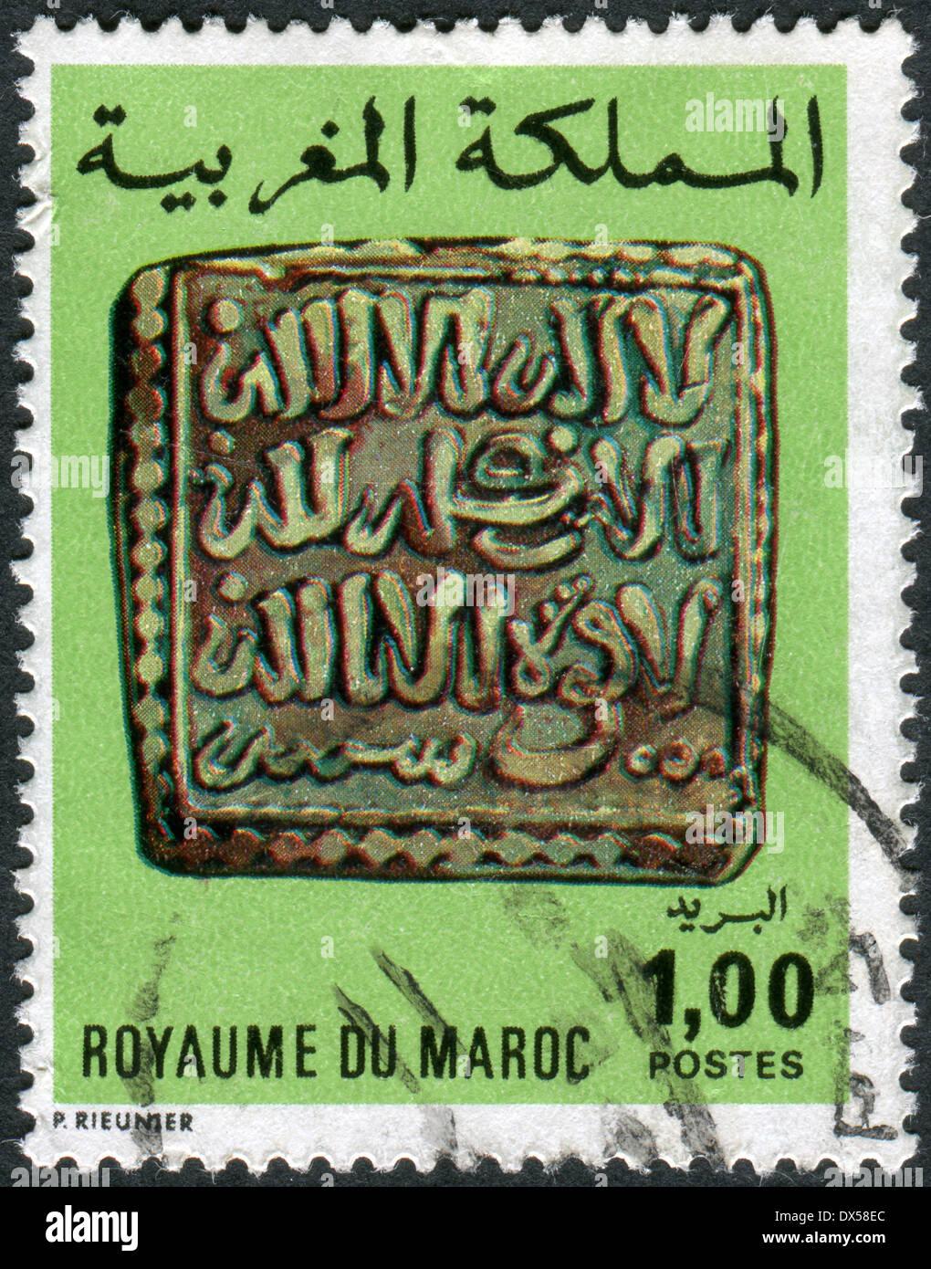 Briefmarke Gedruckt In Marokko Zeigt Eine Alte Marokkanische