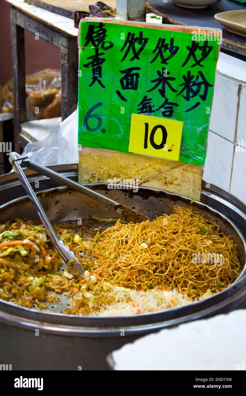 Rice For Sale China Stockfotos & Rice For Sale China Bilder - Alamy