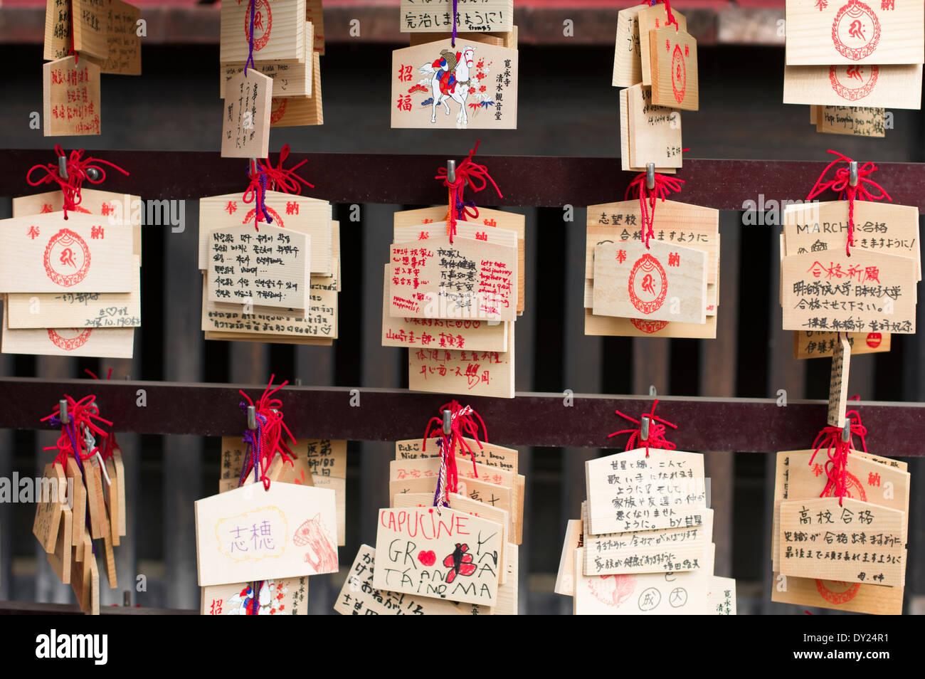 EMA-Gebet-Tabletten im Kiyomizu Kannon-Do, Ueno-Park, Tokyo Stockbild