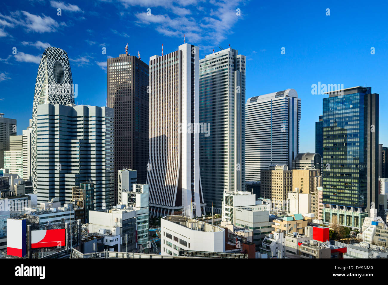 Shinjuku, Tokio Wolkenkratzerviertel. Stockbild