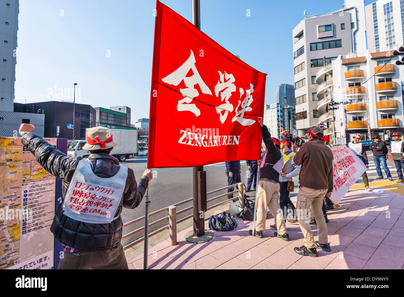 Zengakuren Mitglieder protestieren die Annexion der Krim durch Russland in Tokio, Japan. Stockbild