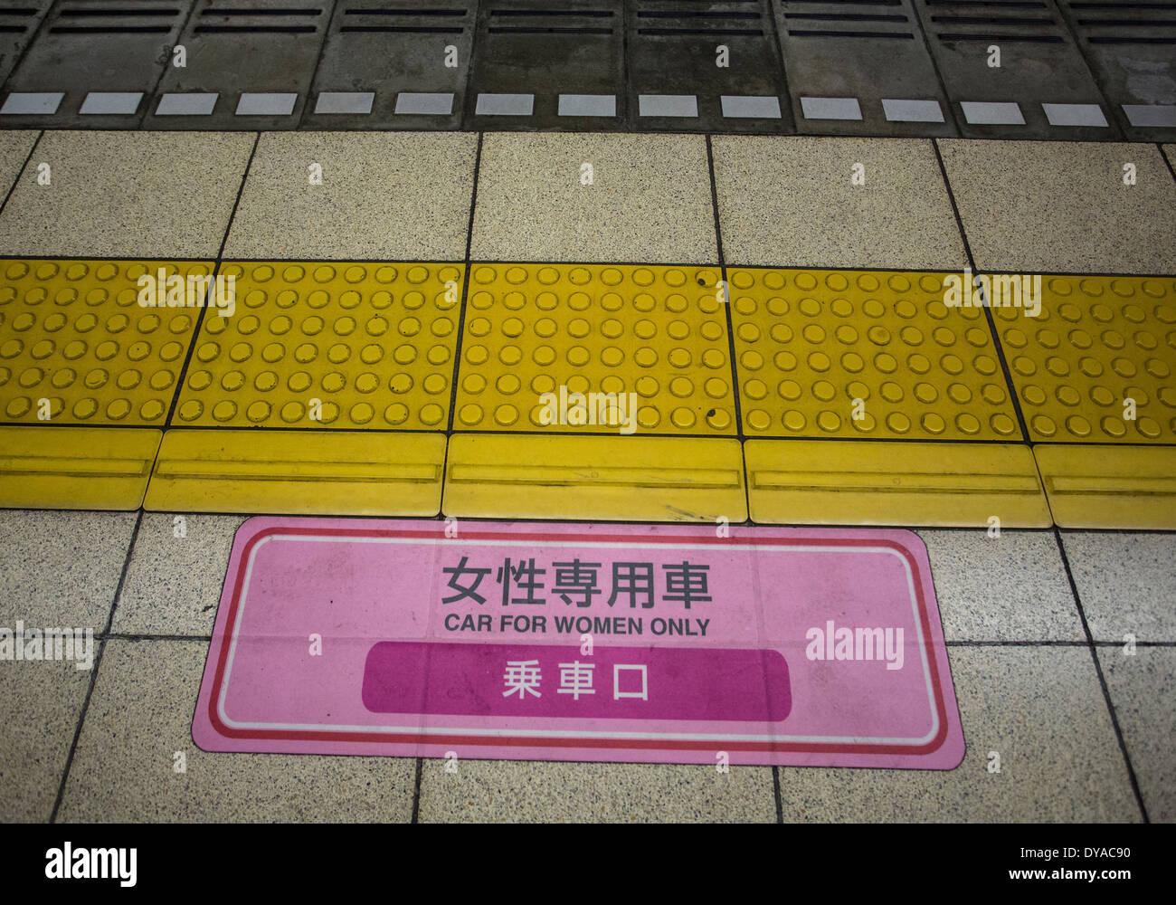 Asien, Japan, Tokyo, Blind, nur, Plattform, Regel, Schilder, Station, Frauen nur, Stockbild