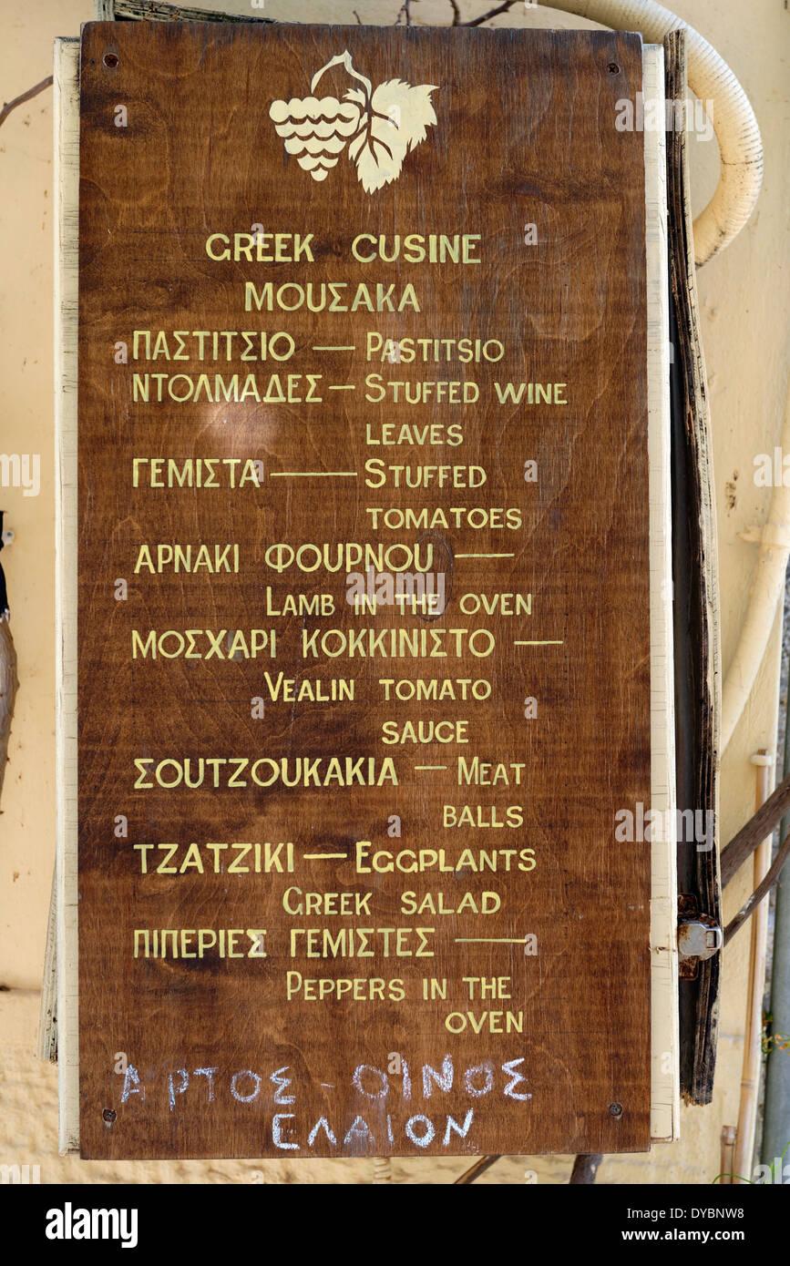 Griechische Küche Restaurant Menü anzeigen alte Stadt Nafplio ...