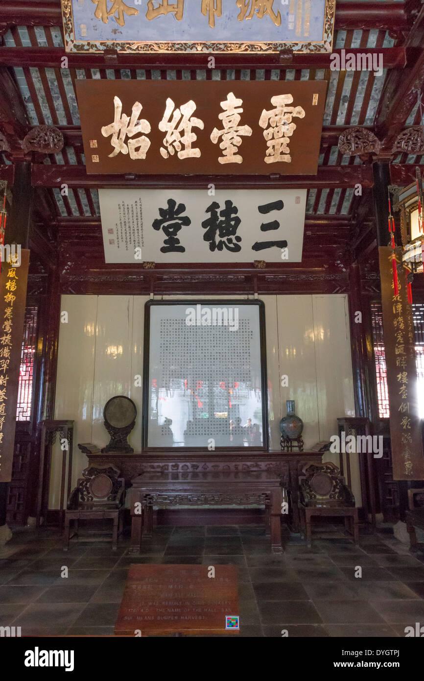 China Alt Shanghai Yu Yuan Garten Basar Innen Und Möbel Stockfoto
