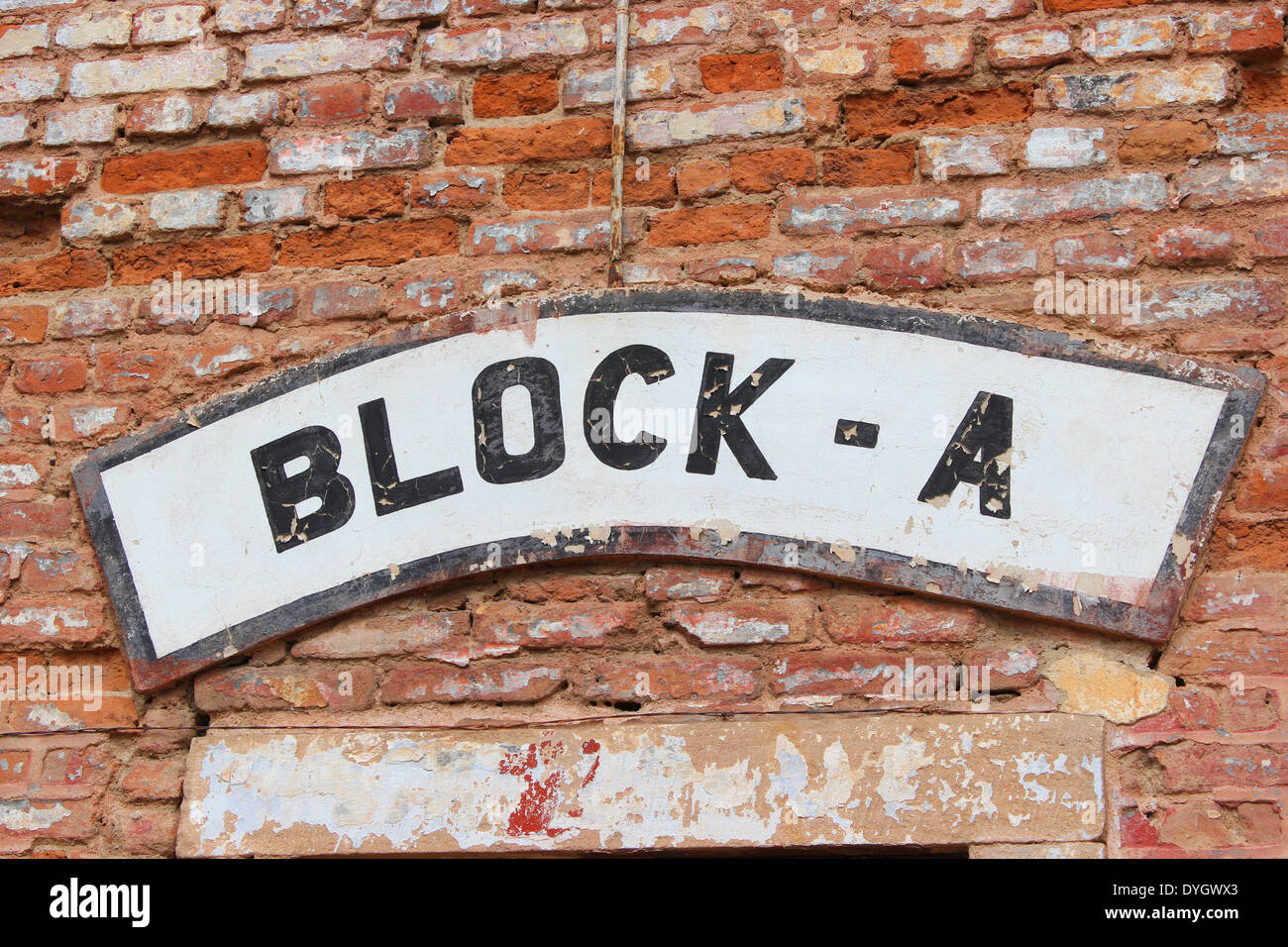 Zeichen einer Zelle blockiert in der kleinen Festung Theresienstadt Konzentrationslager in der Nähe von Prag, Tschechische Stockfoto
