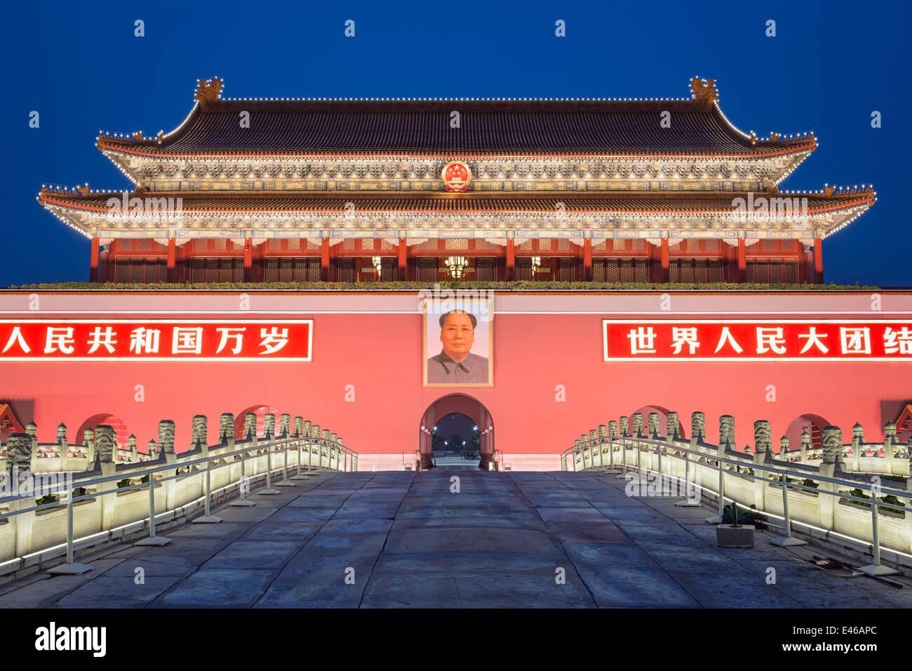 Platz des himmlischen Friedens in Peking, China. Stockbild