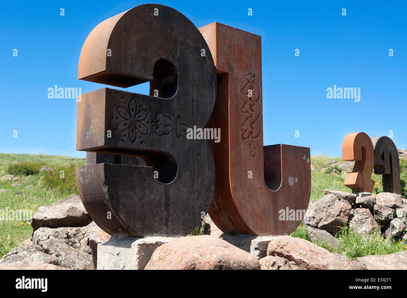 Armenisches Alphabet Stockfotos & Armenisches Alphabet Bilder - Alamy