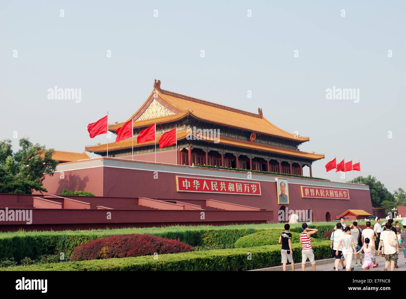 Eingang zur verbotenen Palast, Peking, China 2014 Stockbild