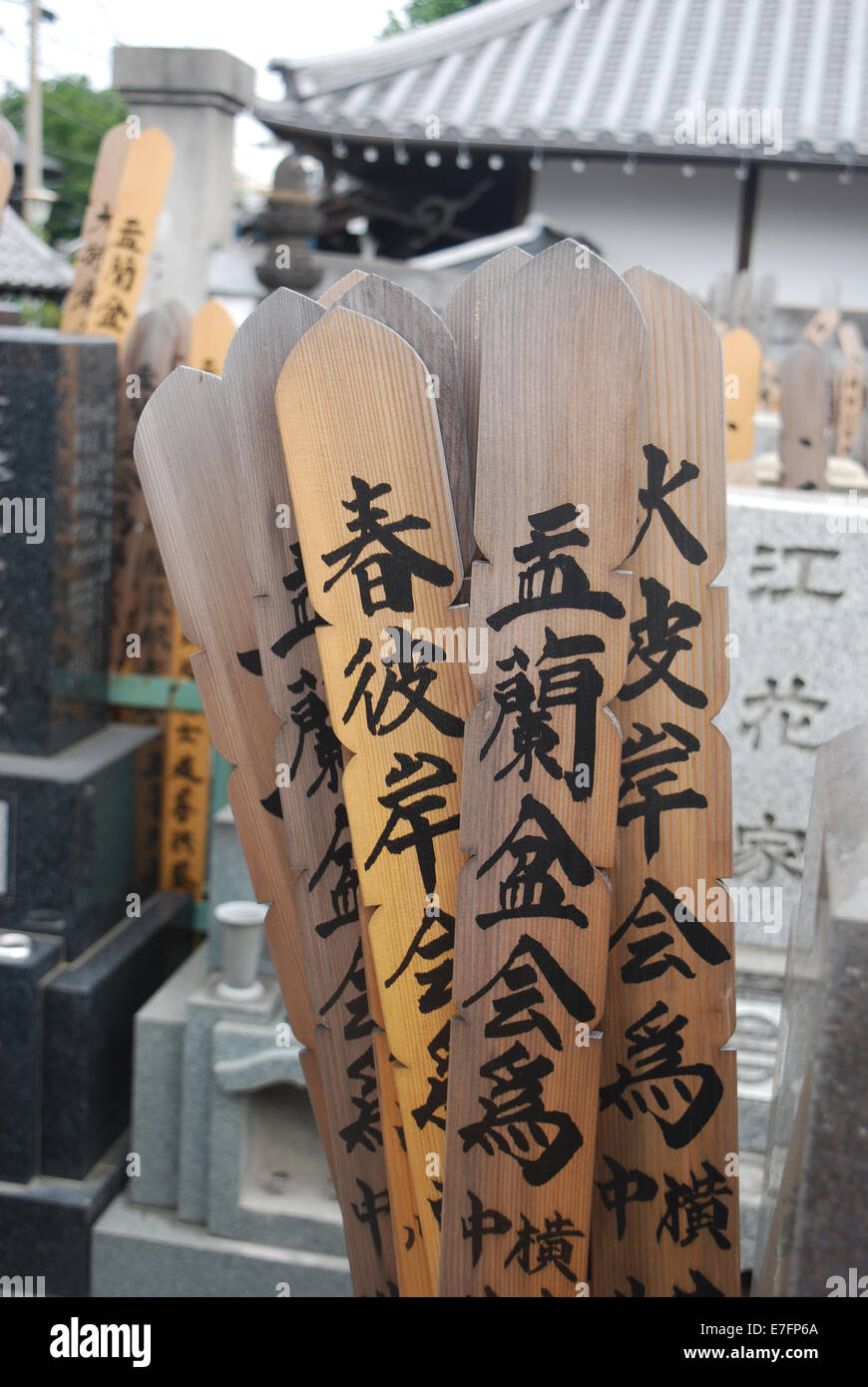 Sotoba (Gebet Stöcke), Tokyo, Japan 2014 Stockbild