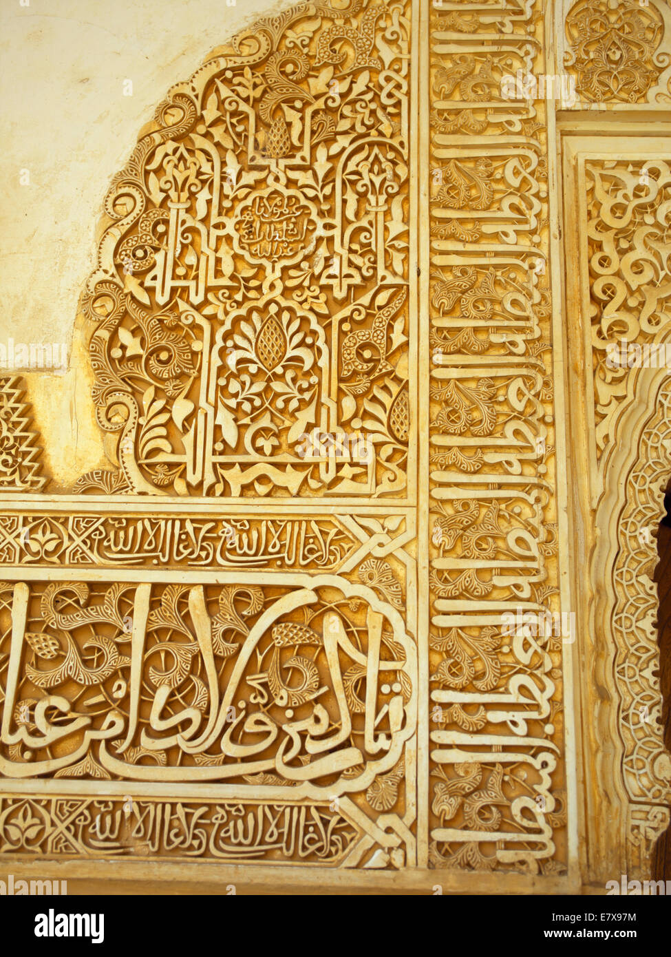 Wanddekoration von Gips Stuck Relief in der Alhambra Palast von ...