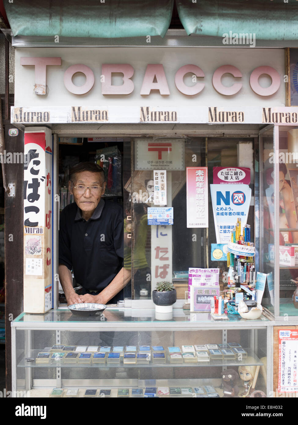 Tobacconist Stockfotos Tobacconist Bilder Alamy