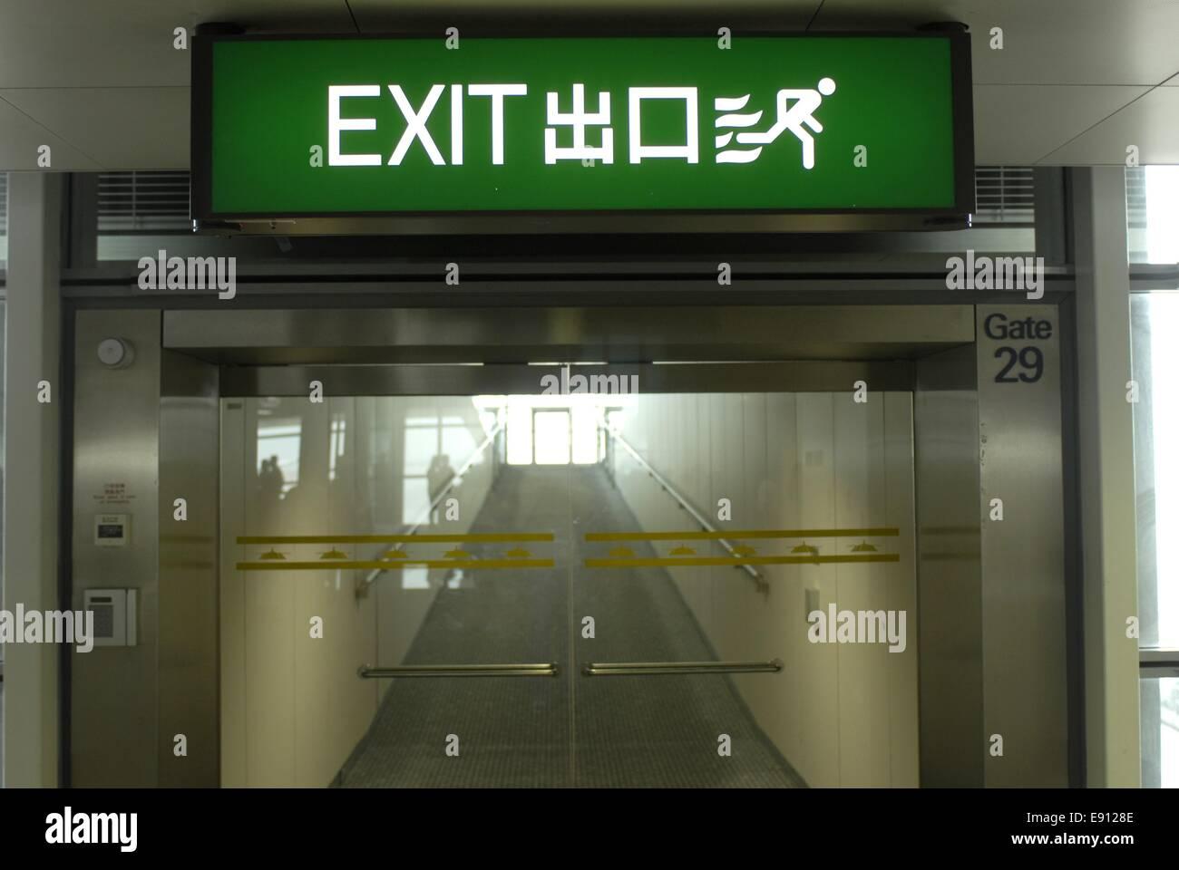 Symbol image-Ausgabe - Exital Stockbild