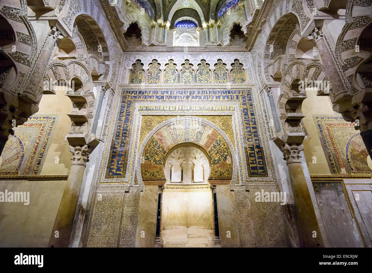 Moschee-Kathedrale von Córdoba, Spanien. Stockbild
