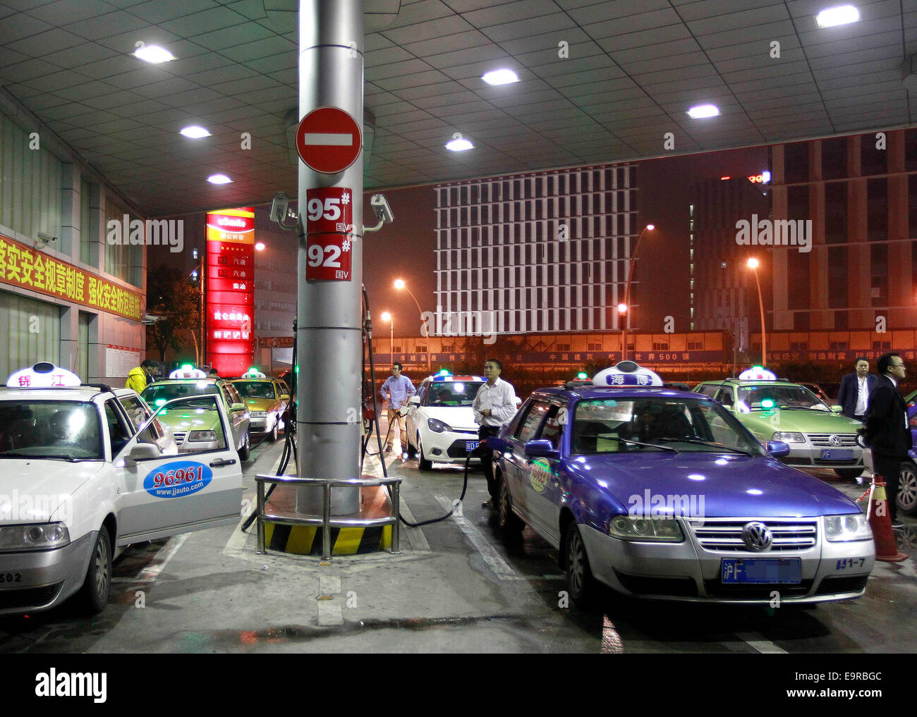 S 245 Stockfotos & S 245 Bilder - Alamy