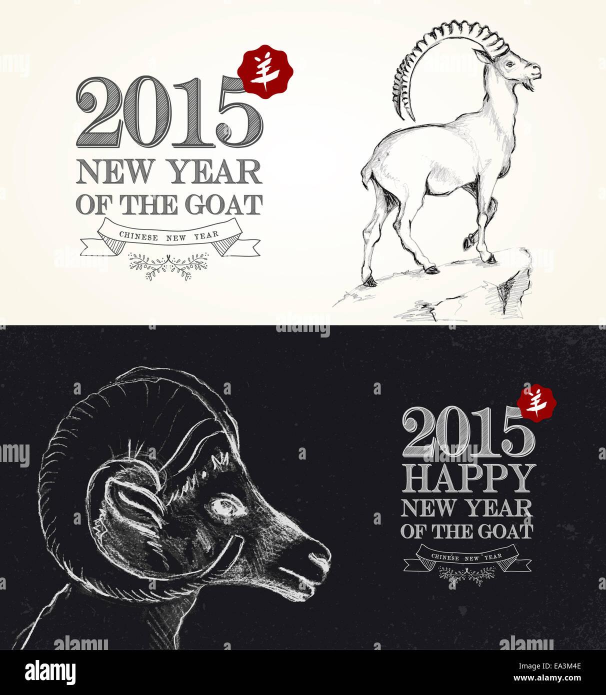 Chinesisches neues Jahr der Ziege 2015 Hand gezeichnet Vintage ...