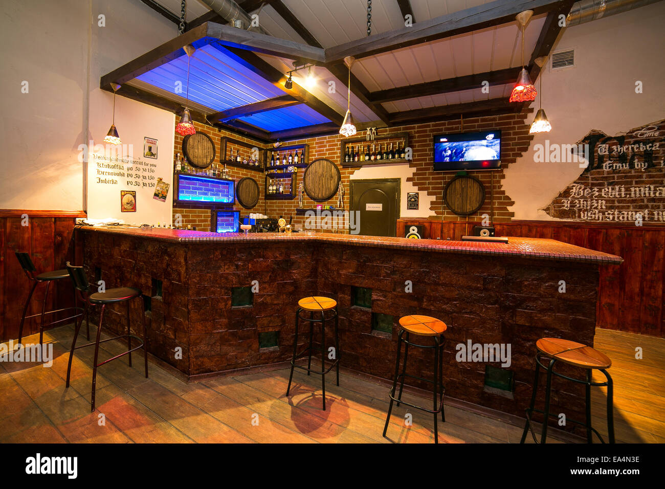 Bar Counter At Style Hotel Stockfotos & Bar Counter At Style Hotel ...