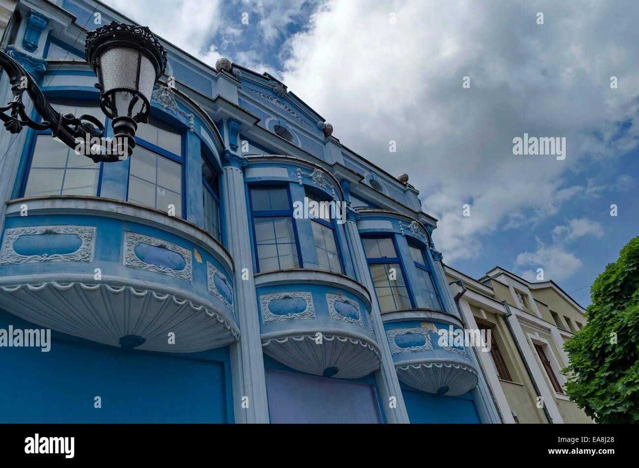Great Altes Haus Mit Bogen Fenster Und Putz Ornament. Stadt Plovdiv, Bulgarien
