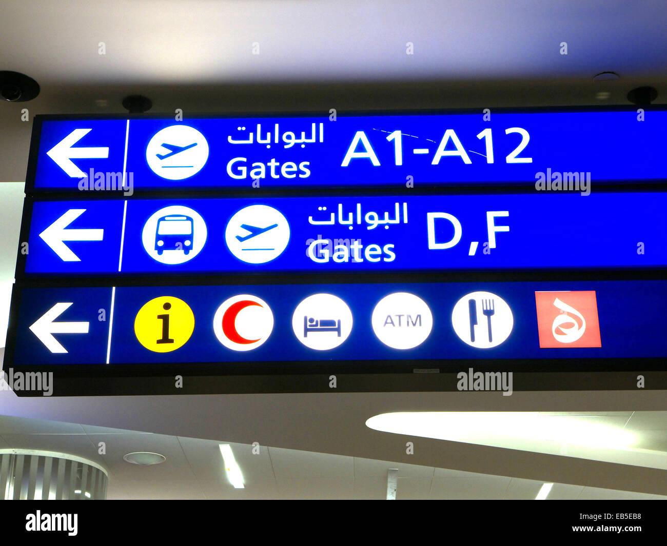 VAE Dubai International Airport Ankunft Abfahrt Zeichen und Richtungen Stockbild
