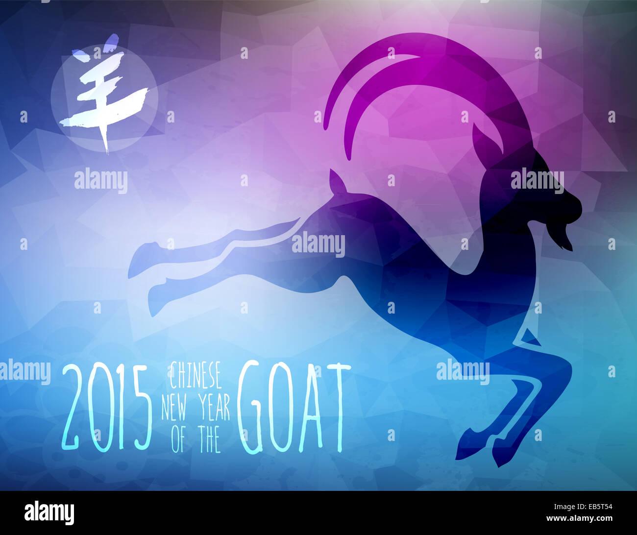 Chinesisches Horoskop Ziege Stockfotos & Chinesisches Horoskop Ziege ...