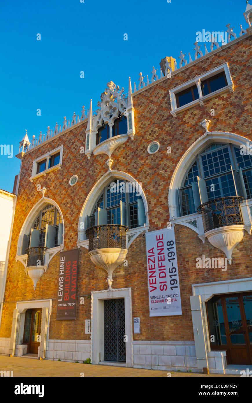 La Casa dei Tri Oci, entworfen von Mario de Maria, Kunstgalerie, Insel La Giudecca, Venedig, Italien Stockbild
