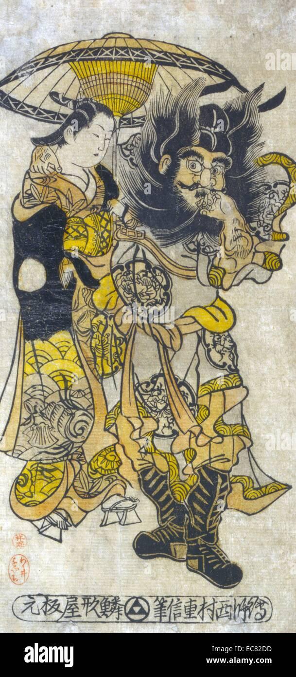Zensen, der Dämon Kämpfer mit seinen Arm um eine weibliche Figur. Stockbild