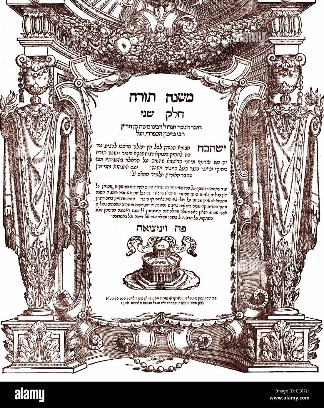 Eine aus dem 16. Jahrhundert Mischna Stockbild
