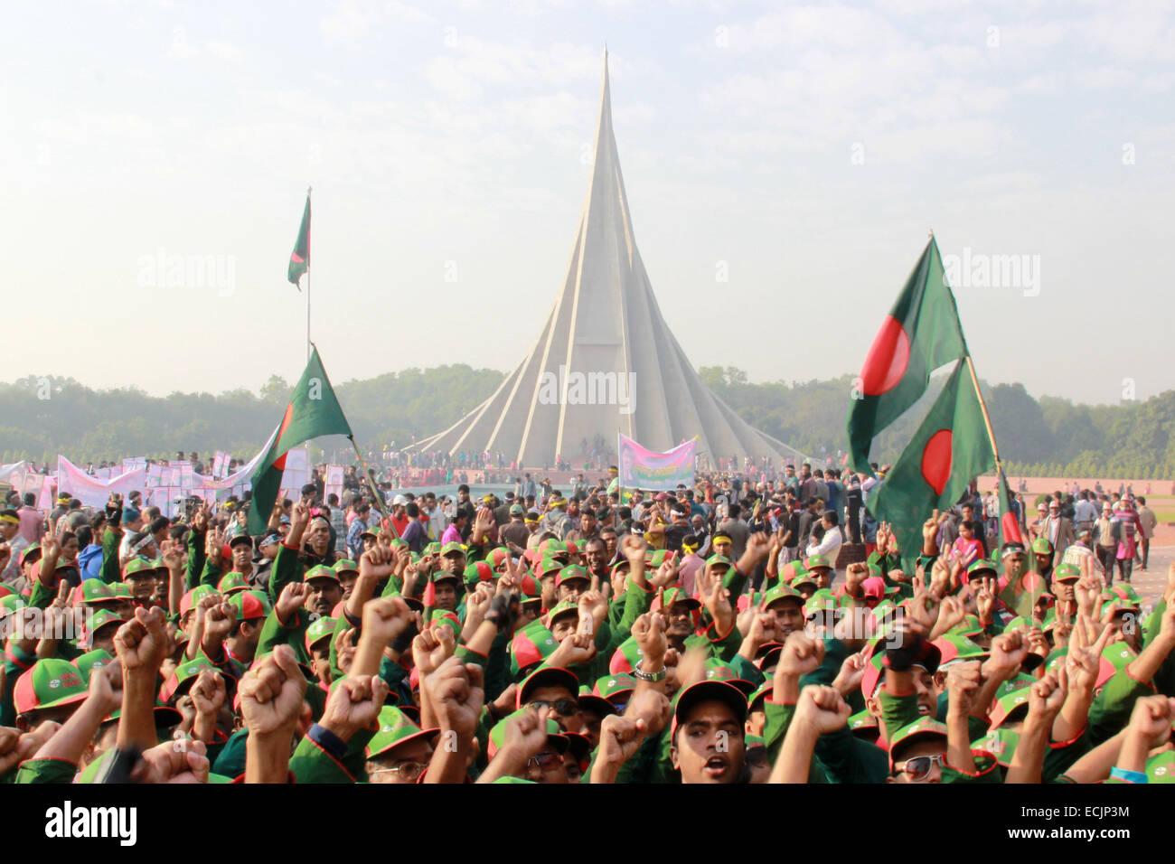 Bangla-Park datiert Wie zu Dating-Seiten