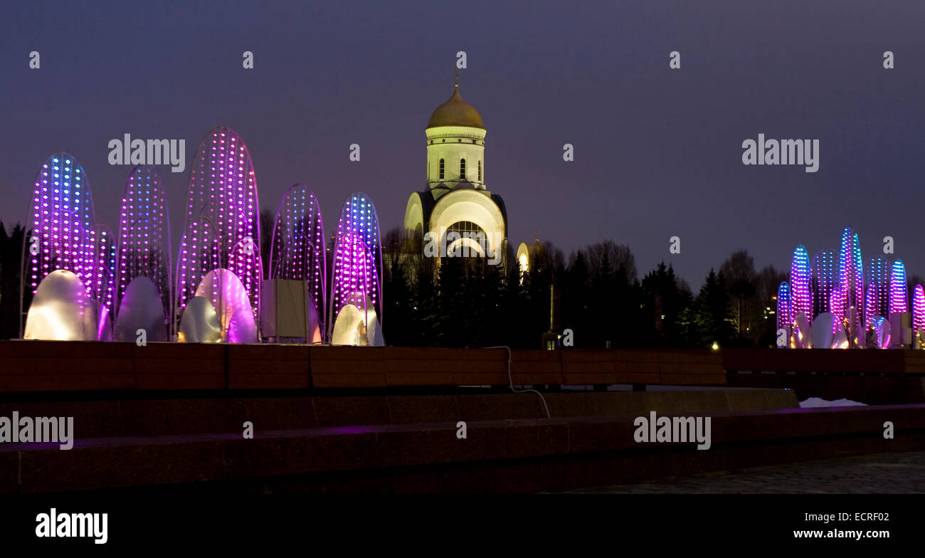 moscow new year stockfotos moscow new year bilder seite 3 alamy. Black Bedroom Furniture Sets. Home Design Ideas