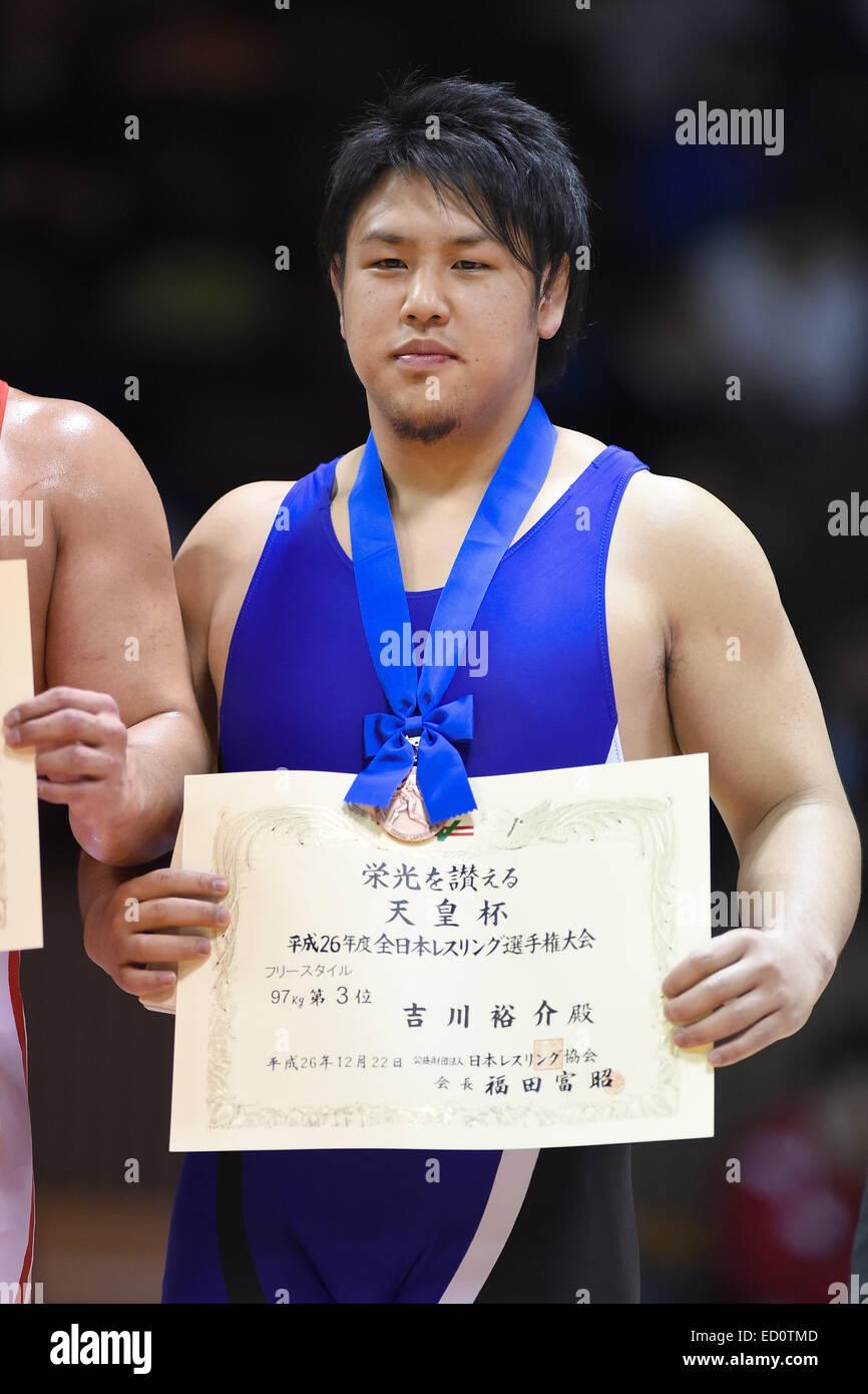 Nd Yoyogi Gymnasium, Tokio, Japan. 22. Dezember 2014. Yusuke Yoshikawa, 22. Dezember 2014 - Ringen: Alle Japan Wrestling Stockfoto