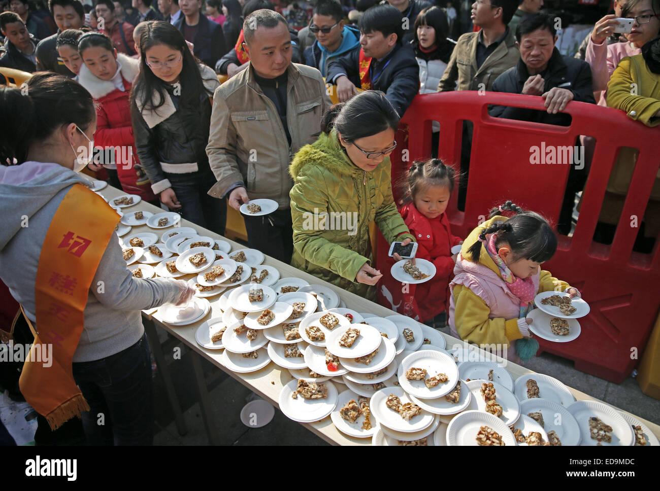Der Provinz Hunan Changsha, China. 3. Januar 2015. Menschen erhalten ...
