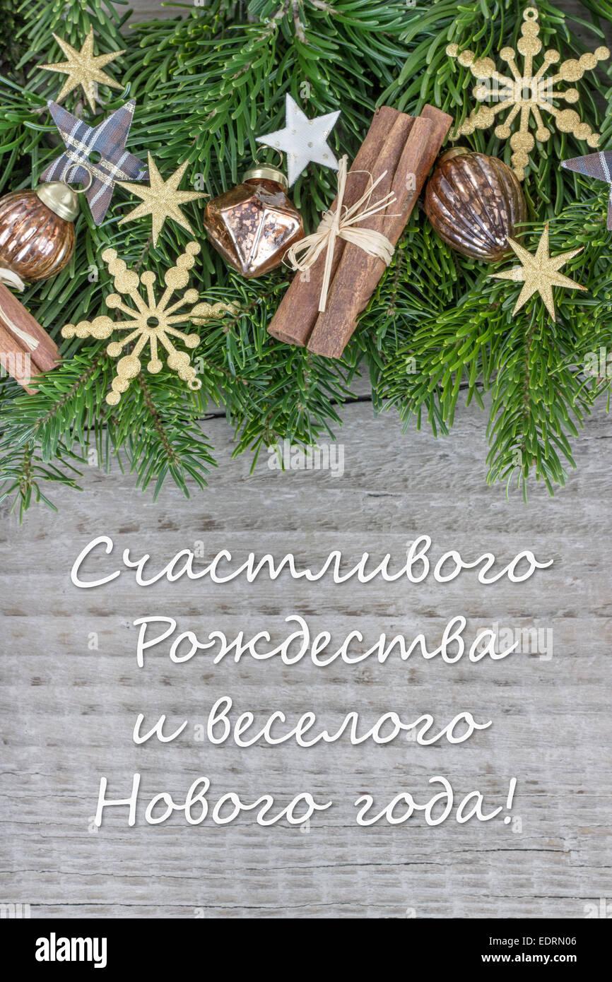 Russisch Frohe Weihnachten.Russische Weihnachten Karte Mit Weihnachtskugeln