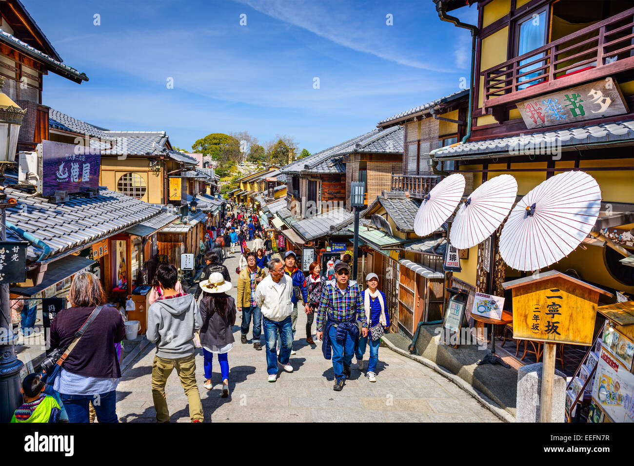 Touristen in Higashiyama, Kyoto, Japan Stockbild