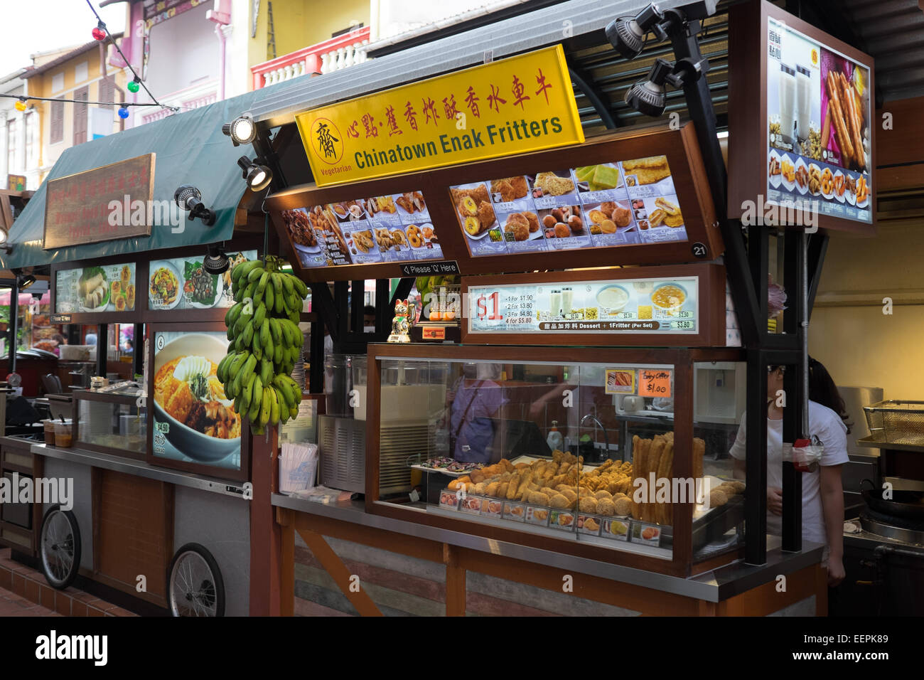 Singapur Chinatown Straße Garküche Stockfoto, Bild: 77944729 - Alamy