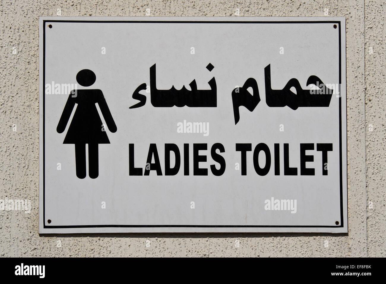 WC Schild In Englischer Und Arabischer Sprache Stockbild