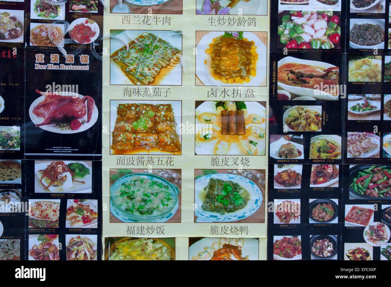 Chinesisches Restaurant Menü in Chinatown, San Francisco ...