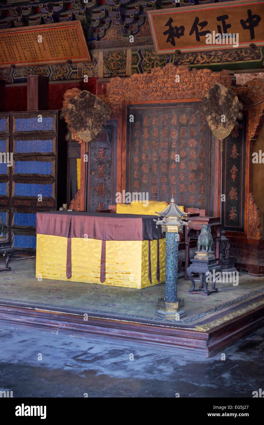 Kaiser Schlafzimmer In Der Verbotenen Stadt Peking China Stockfotografie Alamy
