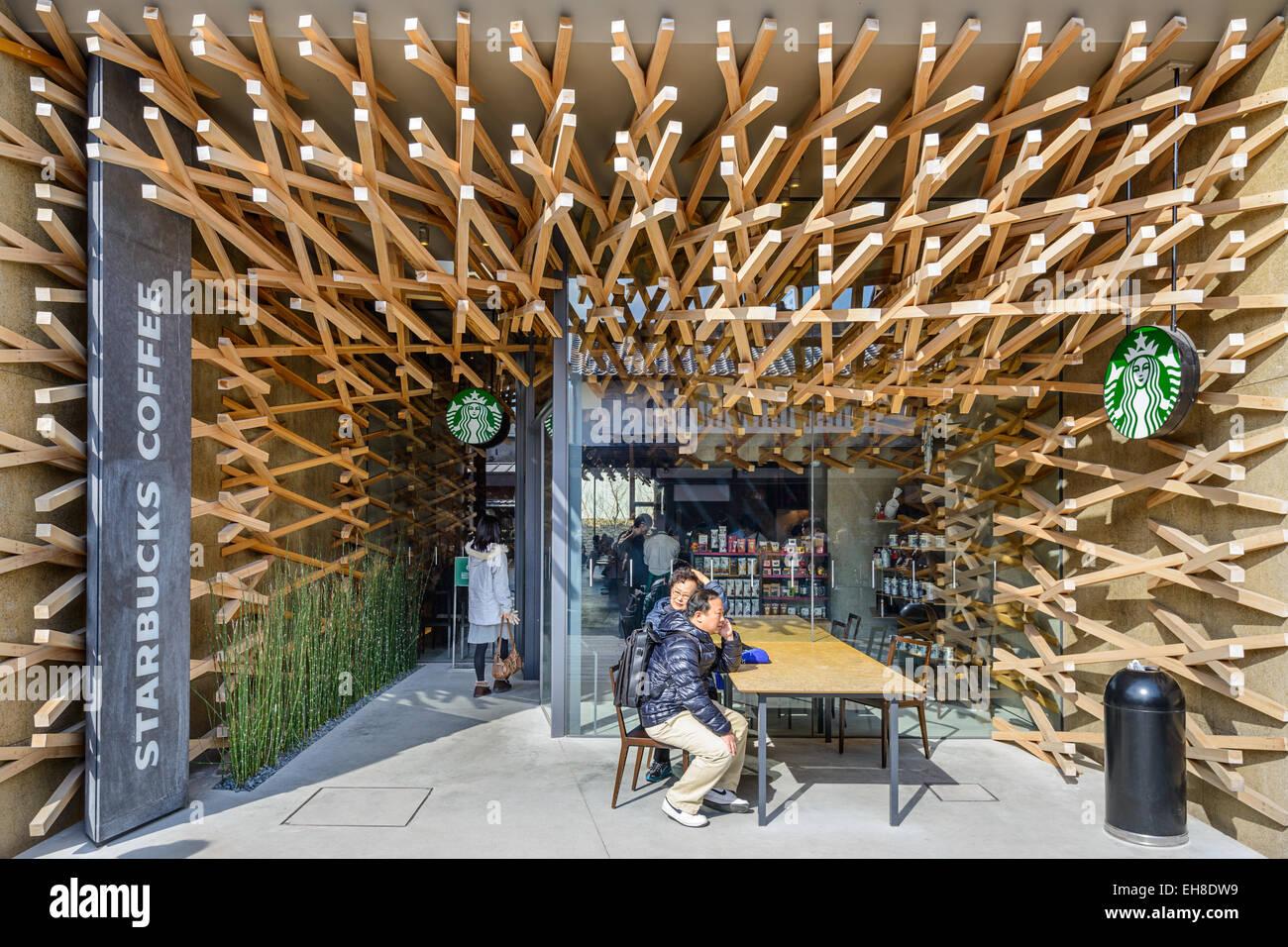 Die einzigartige Starbucks Dazaifu, Japan. Stockbild