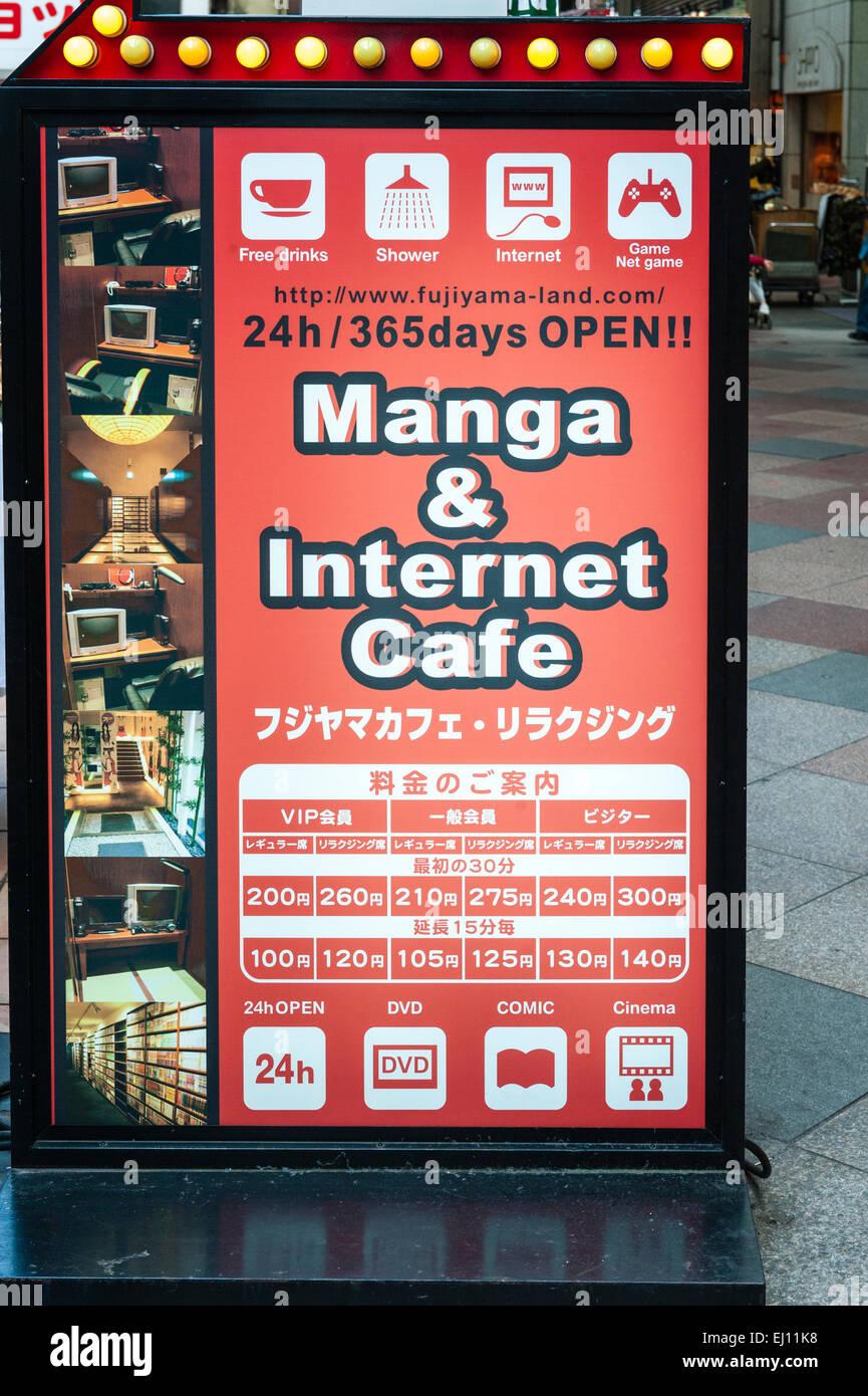 Kyoto, Japan, die Sanjo Einkaufspassage. Melden Sie draußen ein ...