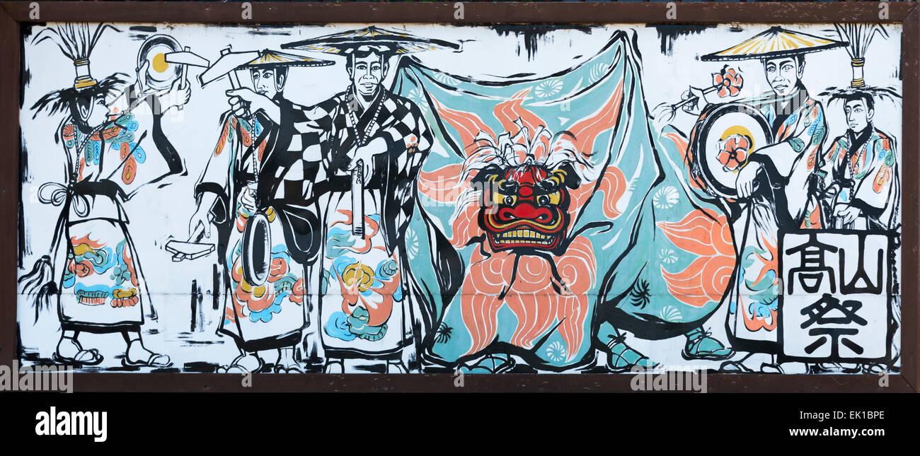 Gemälde zeigt Takayama-Festival, Hida-Takayama, Präfektur Gifu, Japan Stockbild